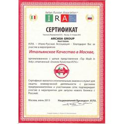Italian - Russian Association