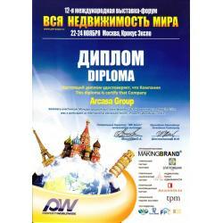 Exhibition-forum