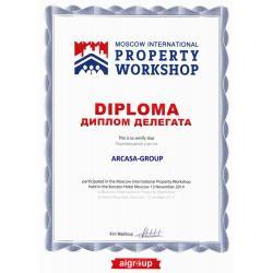 Московский семинар зарубежной недвижимости