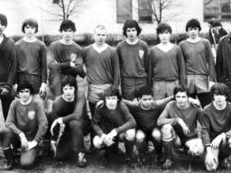 Футбол. СДЮШОР Смена 1966