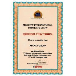 Tishinka 2006