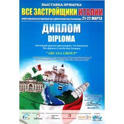 Exhibition-fair