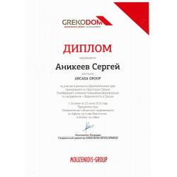 Business-tour in Greece with GrekoDom Development
