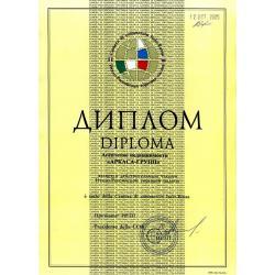 Italian-Russian Chamber of Commerce