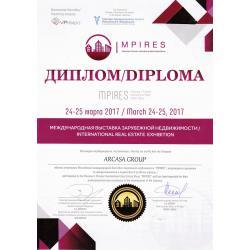 International Real Estate Exhibition