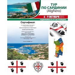 Real Estate  Italy Sardegna