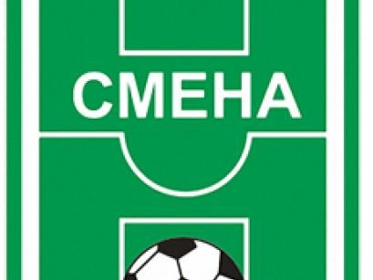 Футбол. СДЮШОР Смена 66
