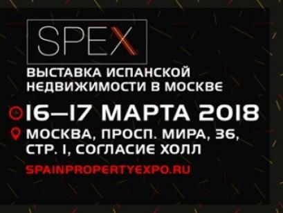 Выставка испанской недвижимости SPEX -2018 Москва