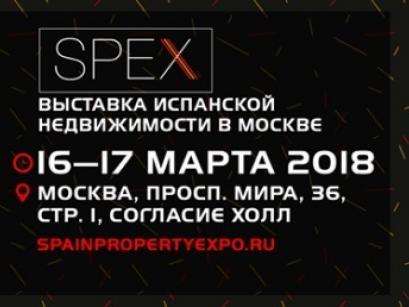 Выставка испанской недвижимости SPEX -2018 Москва