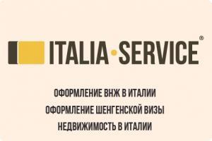 Купить недвижимость в италии квартиру